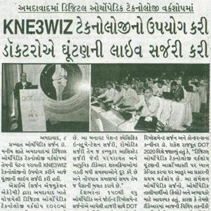 News Line Sidha